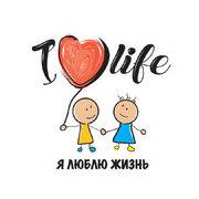 I love Life - Брест